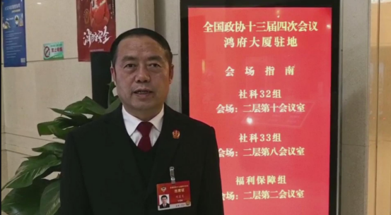 全国政协委员巩富文:数字人民币试点应抓